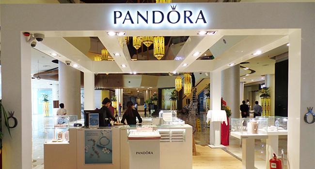 Pandora outlet